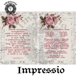 6343. Декупажная карта Impressio. Плотность 45 г/м2