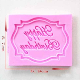 М-85. Молд Happy Birthday
