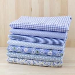 ТК-5. Набор ткани, хлопок, цвет голубой. 7 шт.