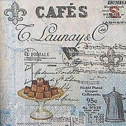 12625. Кофейные мотивы. 5 шт., 20 руб/шт