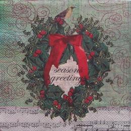 2048. Seasons greetings