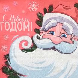 24153.  С Новым годом, Дед Мороз