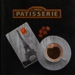 24225. Кофе в Париже.