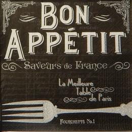 24226. Bon Appetit на черном. 15 шт., 6 руб/шт
