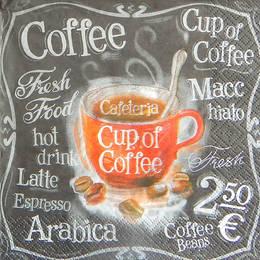 24278. Кофе. 10 шт., 8 руб/шт
