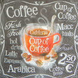 24278. Кофе. 20 шт., 5,5 руб/шт