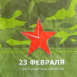 24297. Военная звезда. 10 шт., 8 руб/шт
