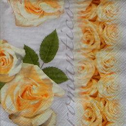 24361. Жёлтые розы. 15 шт., 8 руб/шт