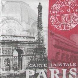 3431. Париж