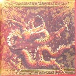4303. Дракон и солнце. 10 шт., 8 руб/шт
