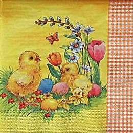 9415. Цыплята на желтом. 20 шт.,  5,5 руб/шт