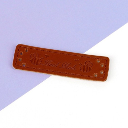 hm-2505.  Бирка Handmade, кожа. 200 шт., 6 руб./шт