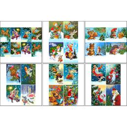 11568. Набор декупажных карт «Советские открытки»