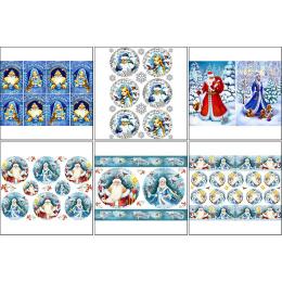 11572. Набор декупажных карт «Дед Мороз и Снегурочка»