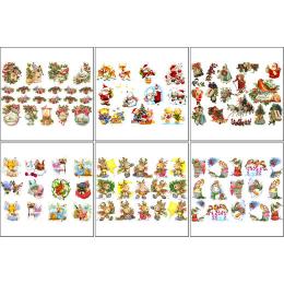 11576. Набор декупажных карт «Новогодний клипарт»