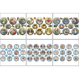 11580. Набор декупажных карт «Новогодние шары»